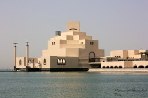 Museum of Islamic Art Centre (MIA) in Doha