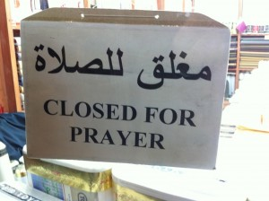 Don't forget to check the opening hours of Souq Waqif